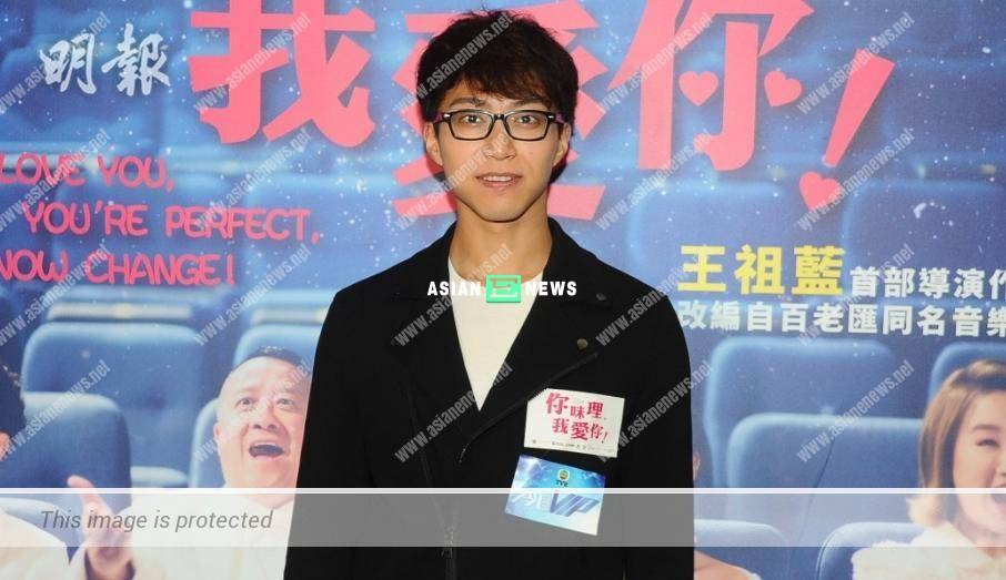James Ng plays Bosco Wong's godbrother in new drama