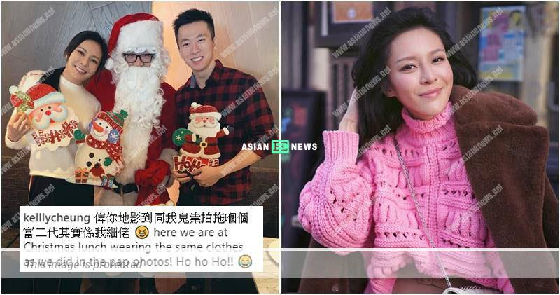 Kelly Cheung is shopping with a hunk? He turns out to be her brother