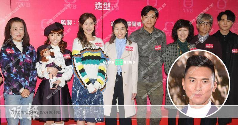 The Exorcist's Master drama: Kenneth Ma and Mandy Wong continue their relationship