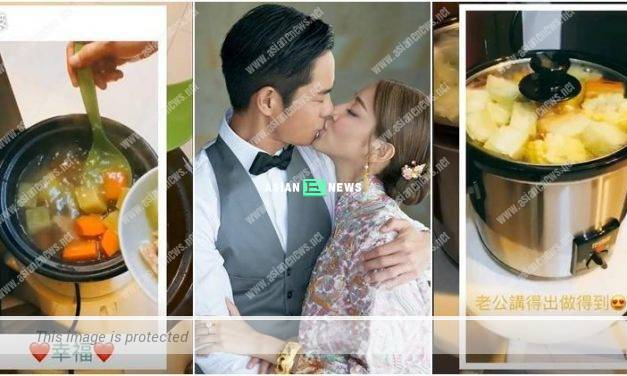 Grace Chan feels lucky when Kevin Cheng boils soup for her