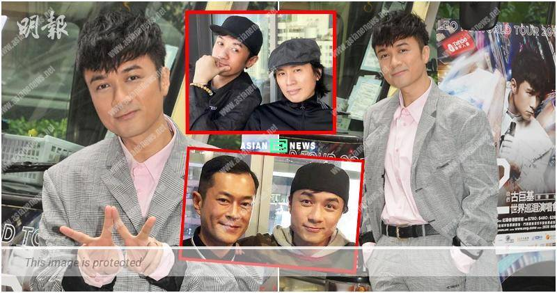 Leo Ku hopes to invite Dayo Wong and Louis Koo to his concert