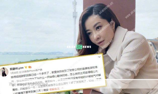 Lynn Hung receives a letter from the debt collection company