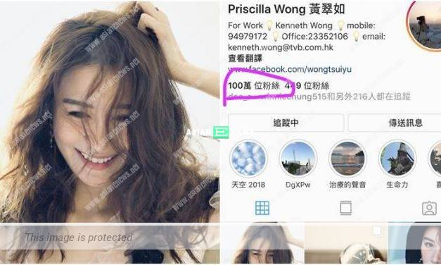Priscilla Wong's account on Instagram achieves one million followers