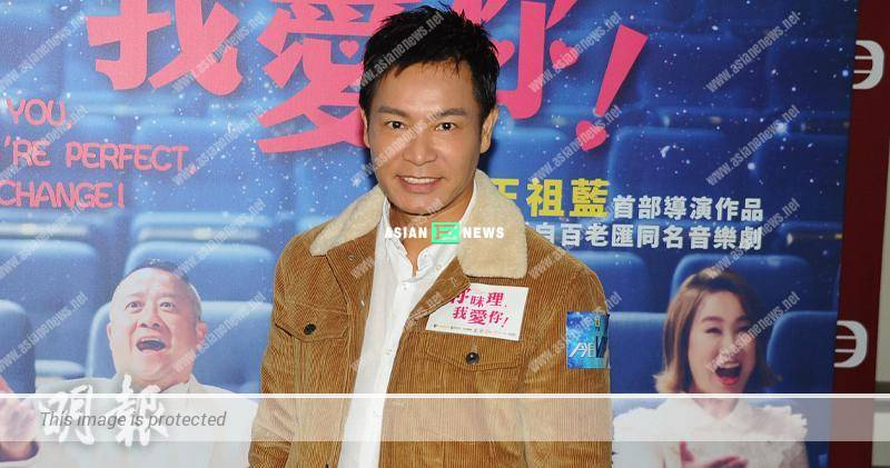 Roger Kwok feels it is meaningful when making a cameo appearance this time