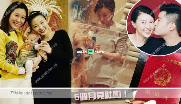 Sire Ma is expecting for 5 months after marrying a rich man's son