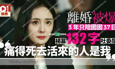 Yang Mi is fighting for her daughter's custody? She urges everyone to stop spreading rumours