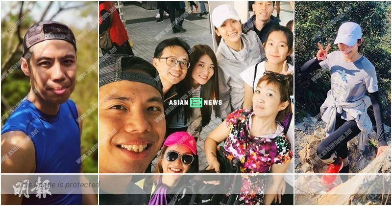 Ali Lee and her boyfriend, Danny Chan went for hiking together