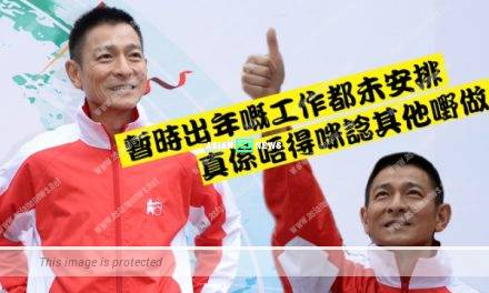 Bravo to Andy Lau paying for the cost of reorganising his concert