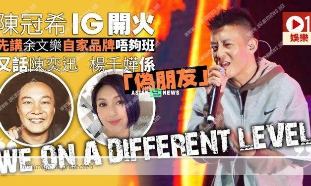 Edison Chen draws a separate line between Eason Chan and Miriam Yeung after an online war