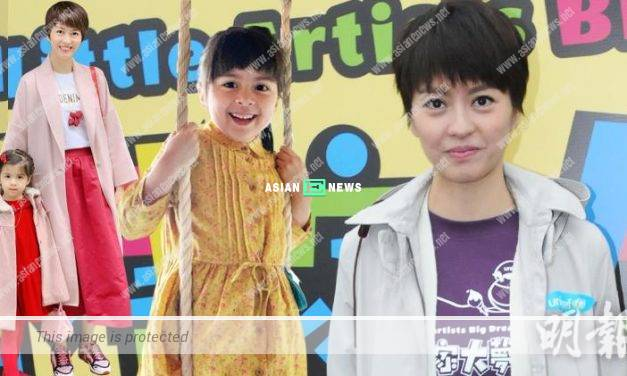 Gigi Leung plans to take her daughter to do charity visit in the future