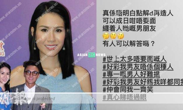 Furious Lisa Chong reprimands somebody online: That person is shameless