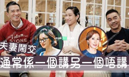 Arguing with their wives? Nick Cheung and Sean Lau shared their solutions