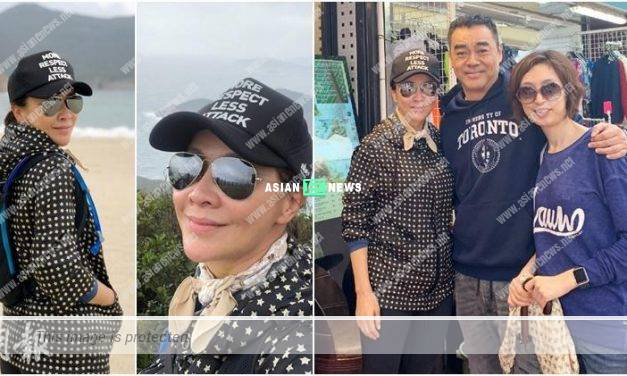 Carina Lau goes for hiking with Sean Lau and Amy Kwok?