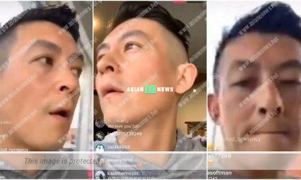 Edison Chen plays live broadcast and agrees to the fight with the netizen
