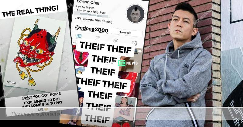 """Edison Chen is called a """"thief"""" as CLOT plagiarised the design from original creators"""