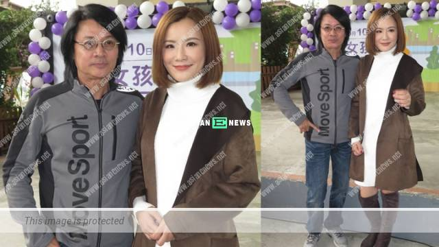 Eric Wan and Pinky Cheung play a couple to raise the donations