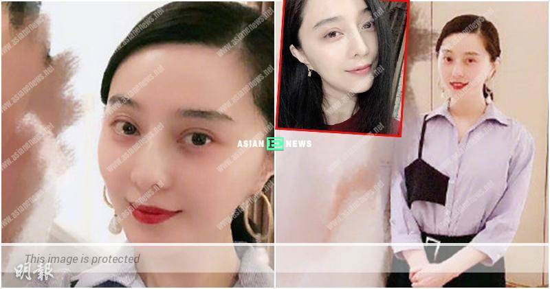 Fan Bingbing is preparing for a comeback? Her face looks rounder than before