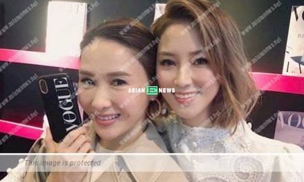 Gigi Lai and Cathy Tsui visited an art exhibition together