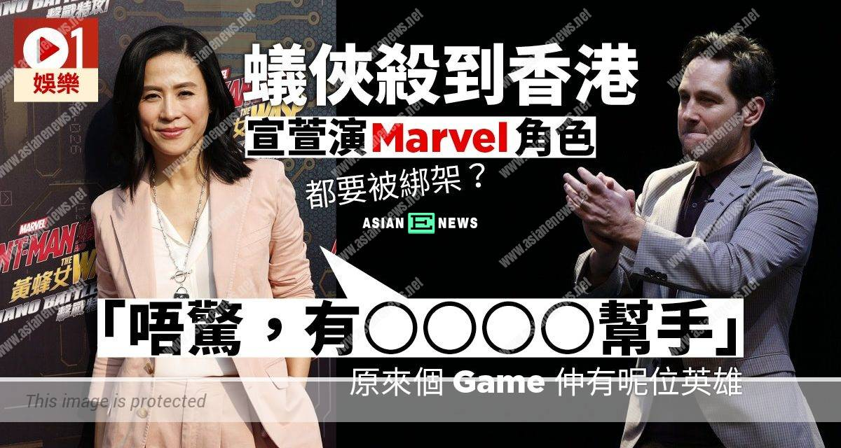 Jessica Hsuan feels honoured and overjoyed to film Marvel movie