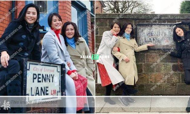 Jessica Hsuan, Flora Chan and Myolie Wu host a show together in England