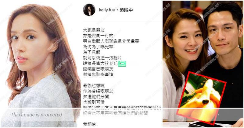 Kelly Fu decided to speak up for herself after Koni Lui filed for divorce