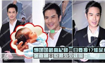 "Kevin Cheng treats his baby son as the ""King"": He lacks of patience"
