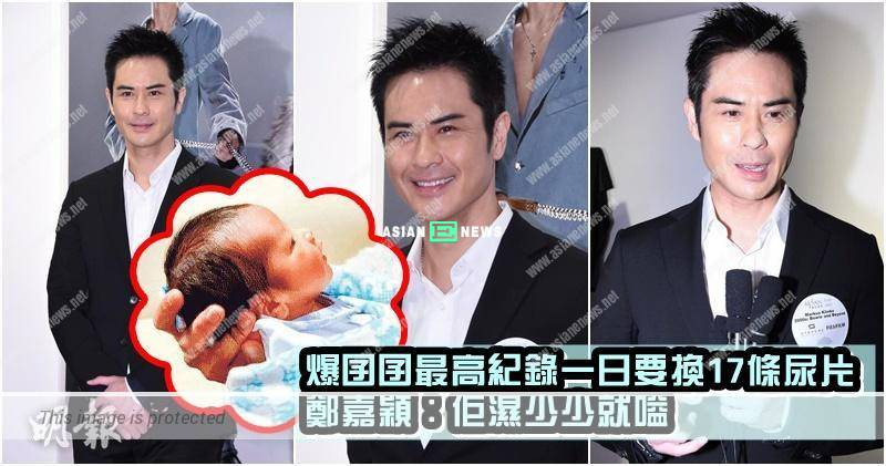 """Kevin Cheng treats his baby son as the """"King"""": He lacks of patience"""