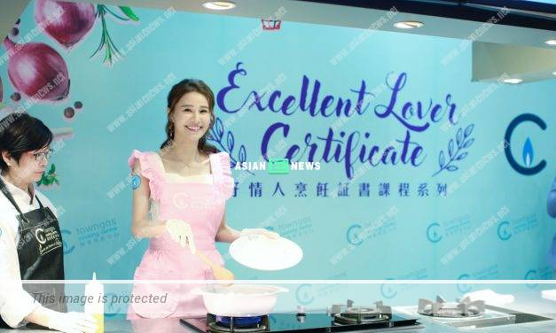 Priscilla Wong prefers Edwin Siu to have good culinary skills
