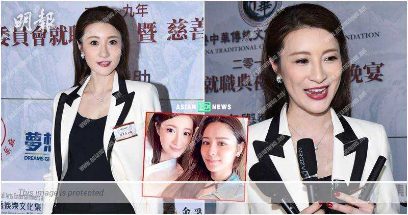 Raymond Lam is getting married? Rosina Lam dares not answer the question