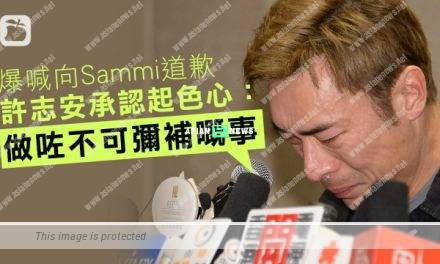 Andy Hui had a breakdown and apologised to Sammi Cheng during the press conference
