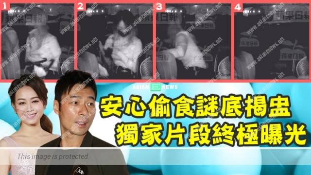 Mystery is solved: Andy Hui and Jacqueline Wong alighted from the car together