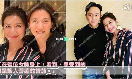 "Anita Yuen and Julian Cheung treat Cherie Chung as the ""goddess"""