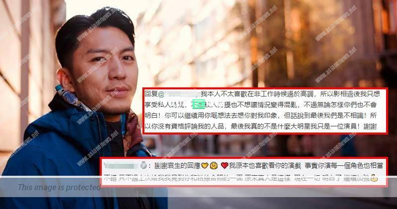 Benjamin Yuen behaves like a superstar? He treats himself as an actor