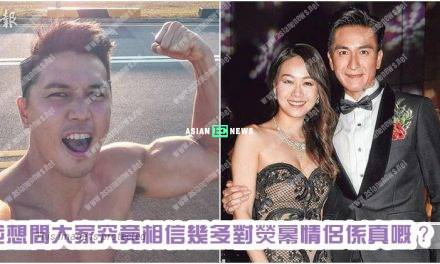 Flow Leung hinted that Jacqueline Wong and Kenneth Ma did not date in reality?
