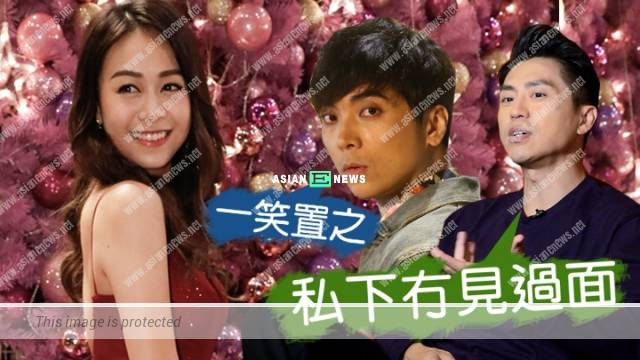 Jacqueline Wong and Sammy Leung are colleagues only?