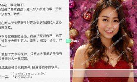 Jacqueline Wong and Andy Hui have an affair; She apologises to Kenneth Ma