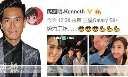 Jacqueline Wong betrays Kenneth Ma: He tries to focus on his work