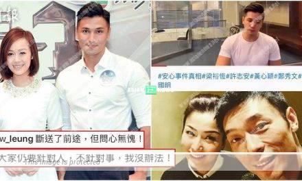 Kenneth Ma has a soft heart when Jacqueline Wong tries to reconcile with him?