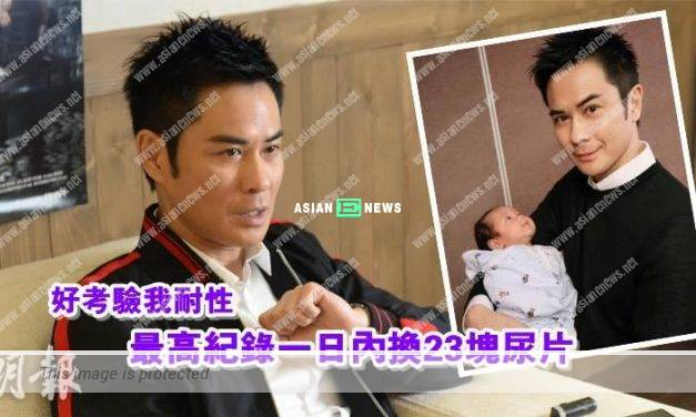 Kevin Cheng's son inherits his impatient temper: It is a retribution