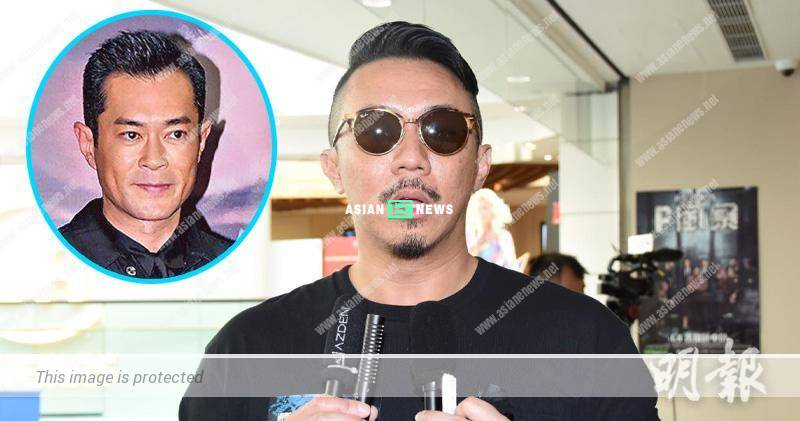 Louis Koo will beat Louis Cheung if he calls him Mr Koo again