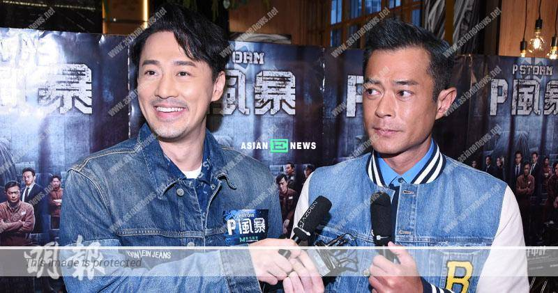 "Hubert Wu is ""frozen"" as he says he is better than Raymond Lam?"