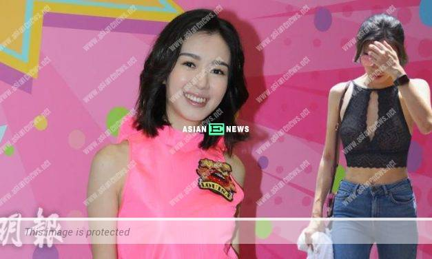 Louisa Mak is forced to wear sexily because of the hot weather in Vietnam
