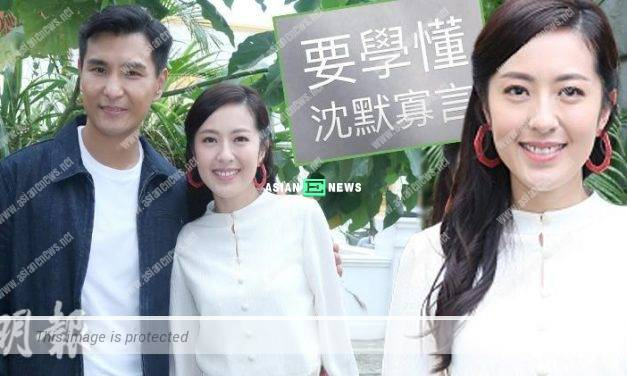 Natalie Tong left a message to console Kenneth Ma