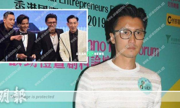 "Gen-X Cops film uses original cast team; Nicholas Tse is an ""old man"" now?"