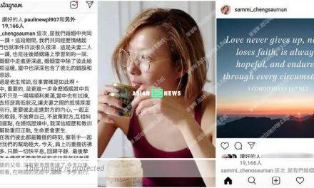 Sammi Cheng finally responds and forgives Andy Hui: Love never gives up