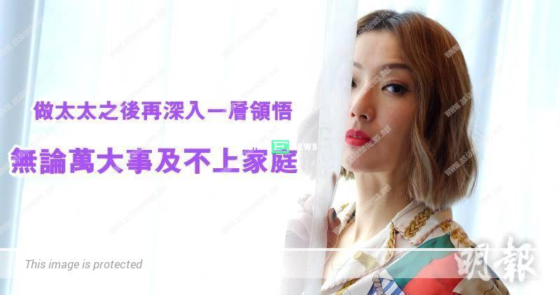 Sammi Cheng fully understands Andy Hui? She treats her family as the top priority