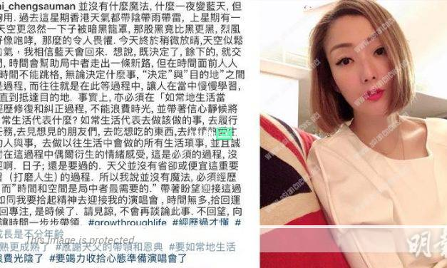 Sammi Cheng left a long message after the betrayal by her husband, Andy Hui