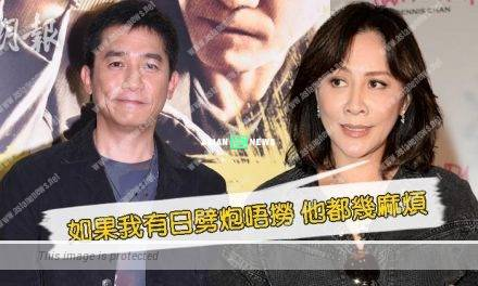 Carina Lau laments Tony Leung is a fussy and unreasonable person