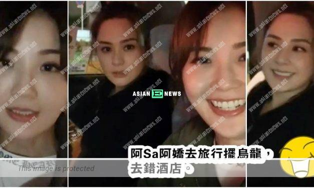 Charlene Choi and Gillian Chung checked in at the wrong hotel in Japan