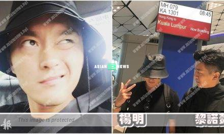 Chris Lai re-shoots the show with Matt Yeung in Malaysia